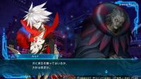 《Fate:Extella Link》真结局视频合集第五期