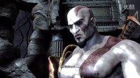 PS4 战神3 中文版 大帝解说 第2期 冥界的审判者