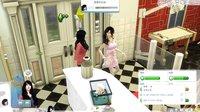 【默寒】《模拟人生4》番外篇-科学狂人大橙子 EP.1【同事居然是外星人】