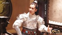 《9377雷霆之怒》代言人刘涛变装视频第二弹
