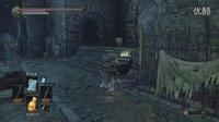 【混沌王】《黑暗之魂3》PC版中文实况流程解说(第十八期 剧毒蜘蛛池)