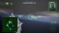 《皇牌空战7:未知空域》1-20关困难流程10.第11关