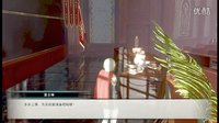 《最终幻想零式HD》PC版一周目最高难度实况解说(第三期 敢死队作战)