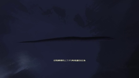 《古剑奇谭三》困难模式 战斗+支线+剧情流程 第一百三十期