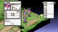 《魔界战记》PC中文版 1小时剧情(日语配音)系统全接触 试玩解说