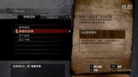 【君湿解说】 《龙之信条:黑暗觉者》 第7期 PC版 实况解说 别有洞天的瀑布