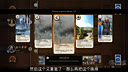 [中文字幕]《巫师3 狂猎》昆特牌教学指南 让你知晓如何用战略取胜