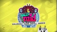 《尘埃5》全类型赛事试玩2.Rally Raid(标致205 T16 Evo 2)