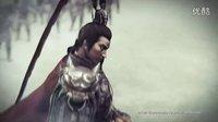 《三国志13》中文PV3视频[超清版]-0001