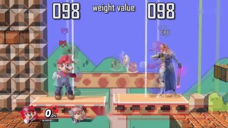 《任天堂明星大乱斗特别版》角色体重对比视频