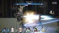 PS4 PS3《星之海洋5:诚实与背信》制作人试玩讲解【ACG字幕组】