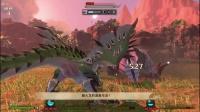 《怪物猎人2》上位超稀有巢穴钻石巢穴摸蛋