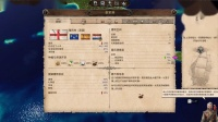 《海商王4》新手教学视频合集1