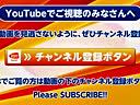 《高达破坏者2》电视宣传广告001