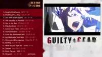 【澳门威尼斯人网站】《罪恶装备:斗争》MV宣传片
