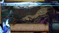 【游侠网】PS Vita《剑之街的异邦人Revisited》官方预告片