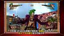 【游侠网】《海贼王:燃血》最新预告片