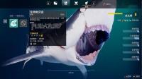 《食人鲨Maneater》实况解说3