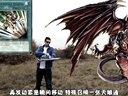 【游戏王】游戏王真人决斗系列之黑暗决斗1