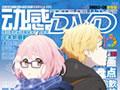 【动感新时代】2013年末盘点+榜单【DVDRip】