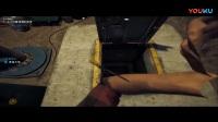 《孤岛惊魂5》流程速通攻略视频解说07