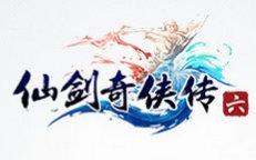 【全集】仙剑奇侠传6·纯剧情·【高画质收藏版】