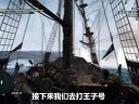 刺客信条4黑旗 | 传奇船只另类打法