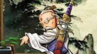 【逍遥小枫】元婴出体,剑圣现身!侠客风云传-前传.ep26