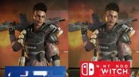 【游侠网】《Apex英雄》PS4 Pro VS Switch画面对比视频