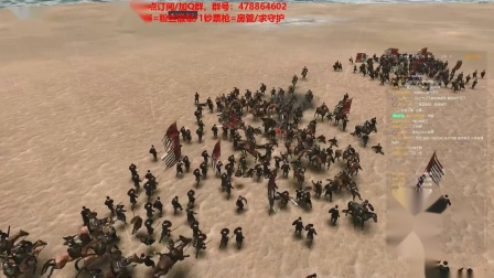《全面战争:三国》骑兵以少胜多打法攻略