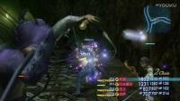 《最终幻想12:黄道年代》全剧情实况解说视频攻略第13期:葛尔摩大森林 精灵居住的大树