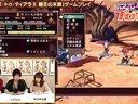 《提亚拉之泪2:覇王的末裔》声优宣传节目第一弹!