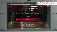 【游侠网】3DS《火焰纹章:回声》游戏介绍视频