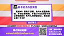 徐老师来巡山70:史上最蠢连空12技能
