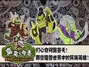 【窝窝人物志】魔兽世界中的民族英雄!