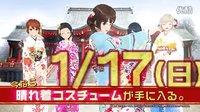 【游侠网】《女生强袭队》新年电视广告