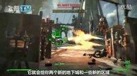 游戏售前导购:《辐射4:机械军团》-飞熊字幕组
