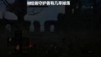 《黑暗之魂重制版》全武器收集32.曲剑:绘画守护者曲剑