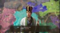 《三国志14》190反董卓联盟高级难度流程视频2 招揽人才 曹操第一个被灭