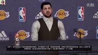布鲁【NBA2K16】MC生涯模式 新秀墙?新的征程!科比湖人VS马刺邓肯(十二)