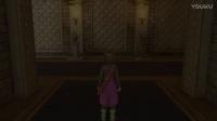 【游侠网】《勇者斗恶龙11》序章流程(PS4 PRO)