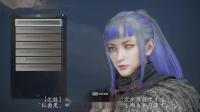 【游侠网】《仁王2》β体验版捏脸介绍影像