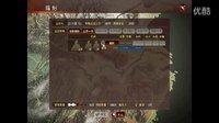 三国志13 1.02版本 同盟停战BUG 用敌人的军队消灭敌人