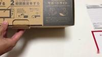 【游侠网】玩家赢得任天堂Switch纸盒版