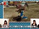 [游侠网]《如龙:维新》最新实机视频 坂本龙马格斗风格展示