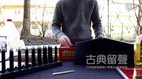 【游侠网】《黑手党3》黑膠唱片機開箱影片