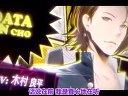 PSP《恋爱番长2午夜课程》最新宣传片