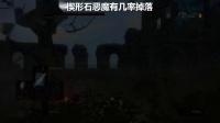 《黑暗之魂重制版》全武器收集84.戟:楔形刺叉