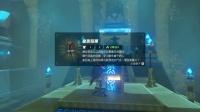 【游侠攻略组原创】塞尔达传说三大迷宫在哪