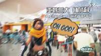 美式奇幻FPS新作《枪火游侠》登陆中国